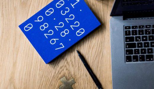 TOEIC860点をIELTSに換算すると6.5相当? 2つのスコアの相関性