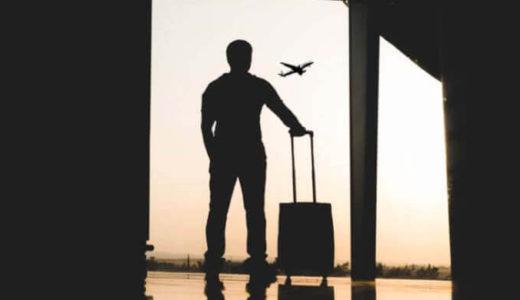 スーツケースにワイシャツ・下着をカッコよく収納するアイテム
