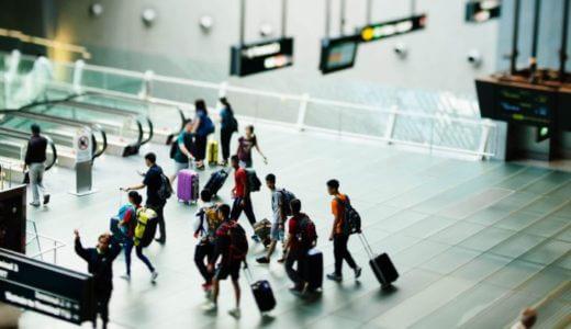 アメリカ自動入国審査|手順と使える条件