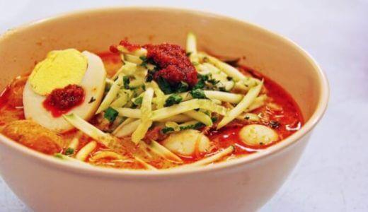 シンガポール名物ラクサを家庭で味わえる激ウマなインスタント麺