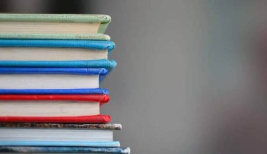 独学でTOEIC900点を超えた私のオススメ英語学習本まとめ