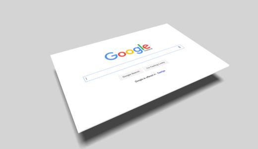 Googleアドセンスに記事数5件で申し込み合格【2017年6月】