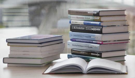 社会人のやり直し英語学習におすすめの英単語帳シリーズ3選