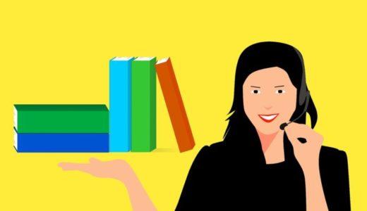 英語の発音学習にオススメな売れ筋の本3選