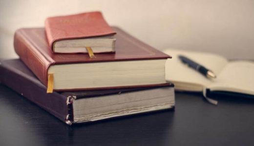 英語の発音学習に必要なのはこの3冊!厳選オススメ本・参考書