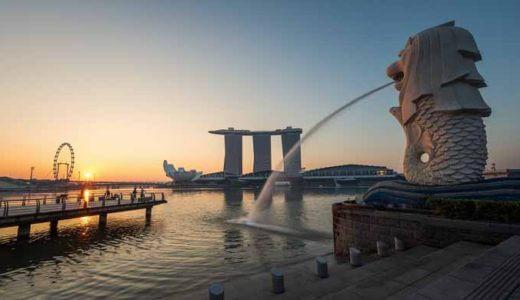 1泊4日!深夜便で行く週末シンガポール旅行|金曜の夜出発