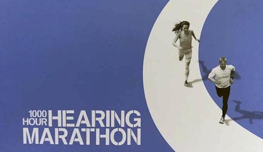 ヒアリングマラソンをレビュー!TOEIC900点超えが評価します