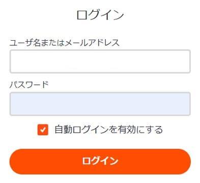 HiNativeログイン画面