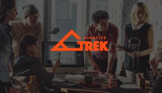 HiNative Trek(ハイネイティブ・トレック)を徹底レビュー!使い方や口コミ・評判も