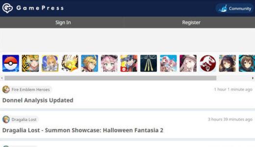 【ポケモンGO】GamePressで海外フレンドを募集!手順や英語例文