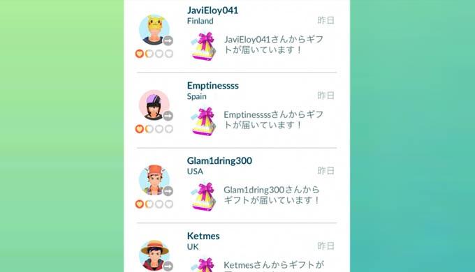 フレンド ポケ go