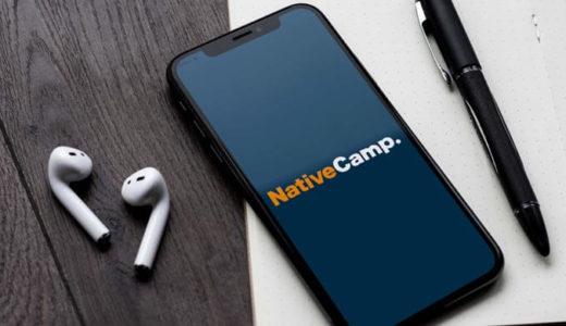 【オンライン英会話スクール】ネイティブキャンプの感想・評価
